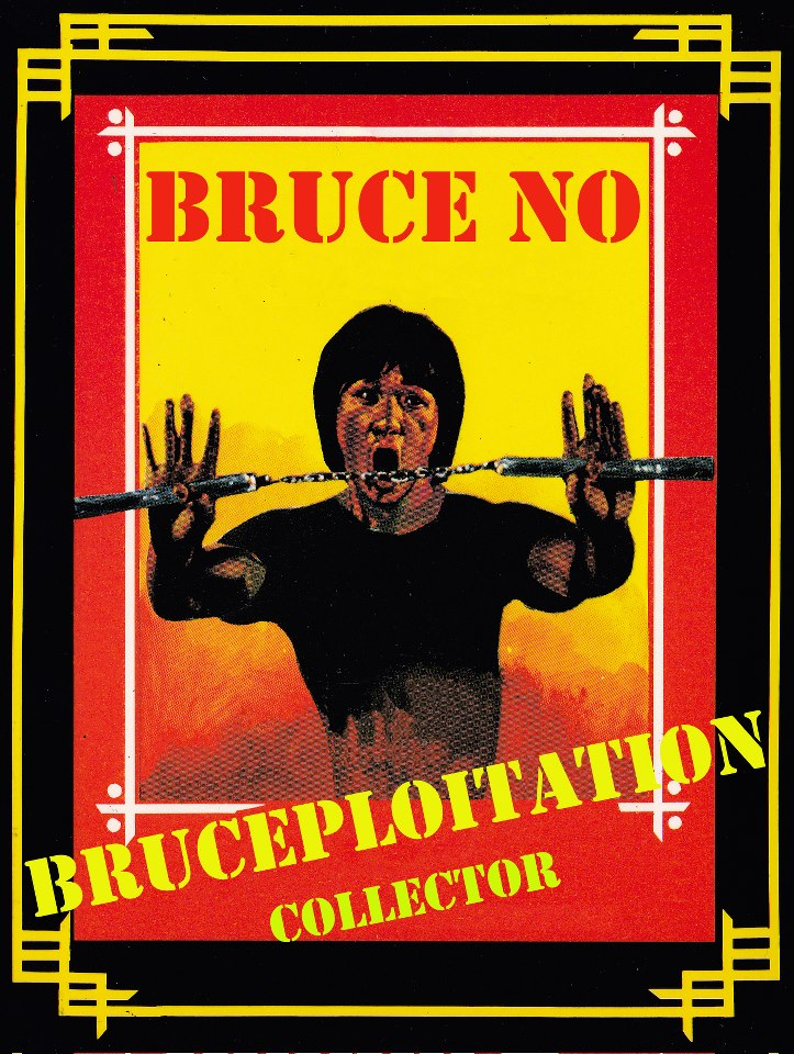 Bruceploitation Collector