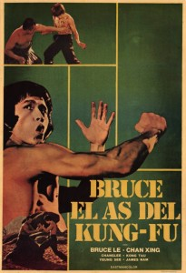bruceploitation_collector.com_BIG_bruce el as del kung_fu