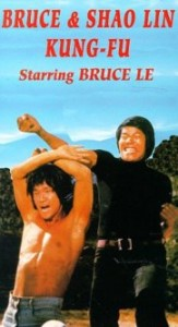 bruceploitation_collector.com_bruce-and-shaolin