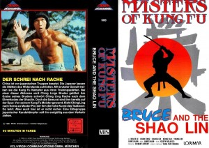 bruceploitation_collector.com_bruce_and_the_shao_lin_deutch_Media Entertainment