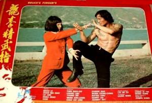 bruceploitation_collector_BrucesDeadlyFingers+1976-1-b