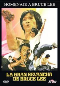 bruceploitation_collector_La Gran Revancha de Bruce Lee_spanish_title(1978)