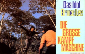 Bruceploitation collector_k-Bruce_Lee_-_Die_grosse_Kampfmaschine_10._Bild