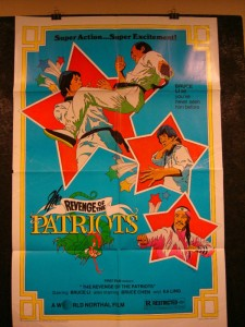 affiche_posterbruceploitation collector_the ming patriots_bruce li_ho chung tao