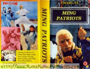 bruceploitation collector_the ming patriots_bruce li_ho chung tao_vhs_collection