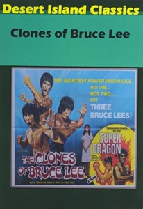 clones of bruce lee_bruceploitation collector_bruceploitation_bruceexploitation_bruceno_bruce le_bruce lai_dragon Lee_dvd_rare_collection_1