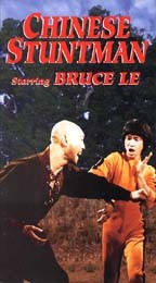 the chinese stuntman_ho chung tao_bruce li_bruceploitation_brucesploitation_brucexploitation