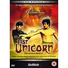 Fist-Of-Unicorn-66th-Birthday-Single-2006Disc_soulblade-Edition-Import-Uk-DVD-bruceploitation collector_brucesploitation_brucexploitation_bruce no