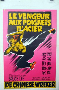 affiche belge_bruceploitation collector_bruce no collection_brucesploitation_brucexploitation_bruce lee_mexican lobby card_mexique