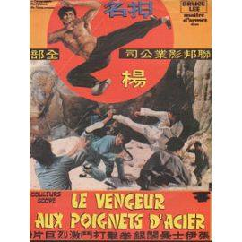 affiche française_bruceploitation collector_bruce no collection_brucesploitation_brucexploitation_bruce lee_mexican lobby card_mexique