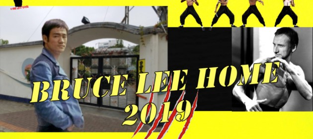bruce lee_bruce no_hong kong bruce lee home_bruceploitation collector_brucexploitation_brucesploitation