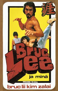 dvd_finlande_curly video_bruceploitation collector_bruce no collection_brucesploitation_brucexploitation_bruce lee_mexican lobby card_mexique